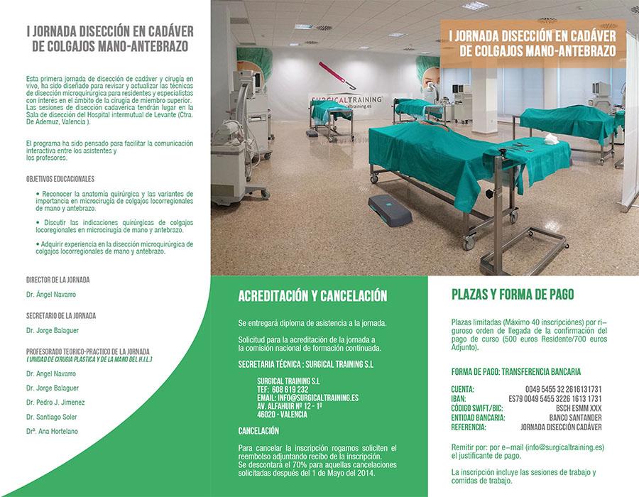 surgical-training-Hospital-Intermutual-Levante